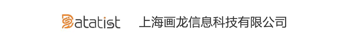 上海画龙信息科技有限公司